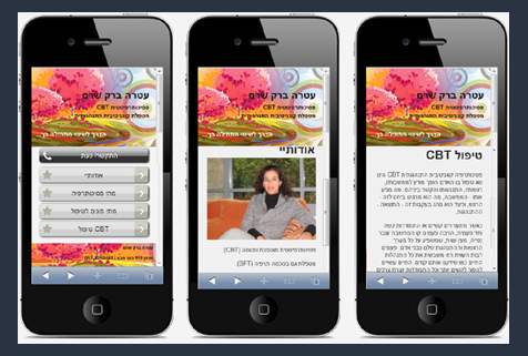 Mobile Site solution