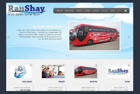 RanShay