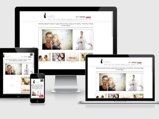 Adigital – Photography Studio