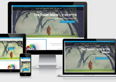 מירית חביב – The travel Maker